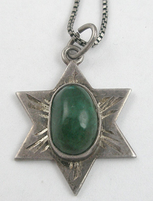 Jewish Jewelry - Israeli Eilat Stone Sterling Star of David