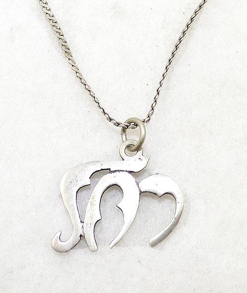 Jewish Jewelry - Israeli Sterling Hebrew Name Rachel Pendant