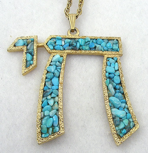 Jewish Jewelry - Turquoise Chips Chai Pendant