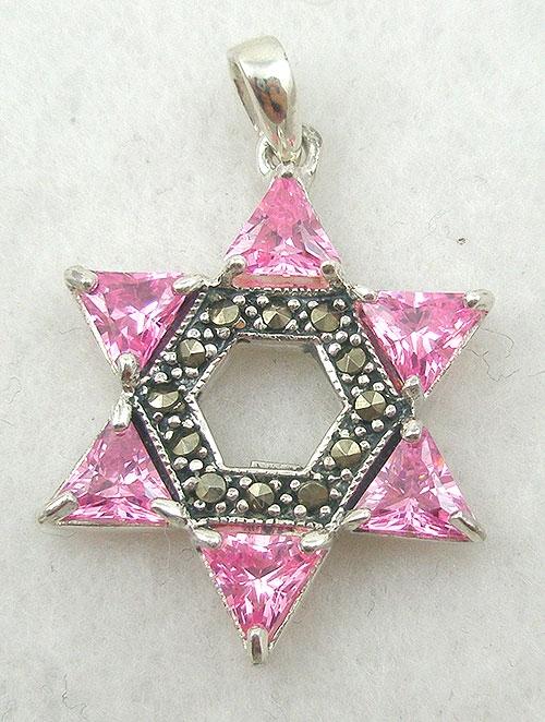 Jewish Jewelry - Sterling Pink CZ Star of David Pendant